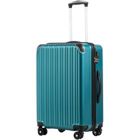 [クールライフ] COOLIFE スーツケース キャリーバッグダブルキャスター 二年安心保証 機内持込 ファスナー式 人気色 超軽量 TSAローク (L サイズ(28in), メタリックグリン)