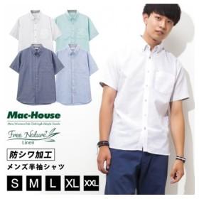 (MAC HOUSE/マックハウス)Free Nature Linen リネン混半袖シャツ 391109MH/メンズ サックス