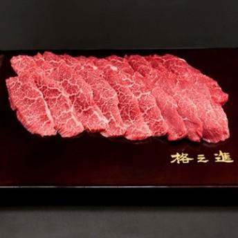 株式会社 門崎 門崎熟成肉 外ももはばき 焼肉(200g) KZparts-42
