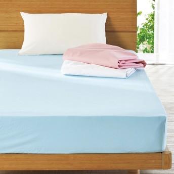 ベルーナインテリア 綿100%平織シーツシリーズ ブルー クイック シングル