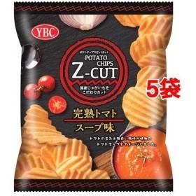 ポテトチップス ゼットカット 完熟トマトスープ味 ( 60g5袋セット )