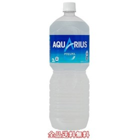アクエリアス ペコらくボトル2L PET (6本入) アクエリアス 2l