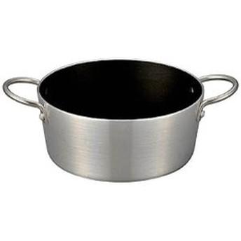 dポイントが貯まる・使える通販| 北陸アルミニウム スープポット「デミプロキッチン」(17.5cm) S-0761 【dショッピング】 無水鍋 おすすめ価格