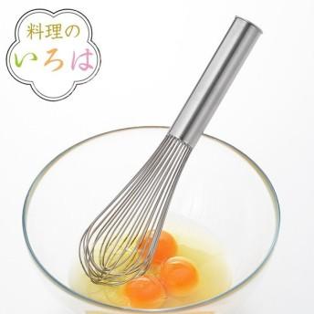泡だて器 料理のいろは しっかり泡立つプロの泡立て25 ステンレス 燕三条製 ( 泡立て器 泡たて器 泡立器 )