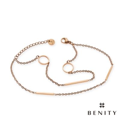 BENITY 幸福樂章 白鋼 IP玫瑰金 氣質 細緻手鍊 女鍊