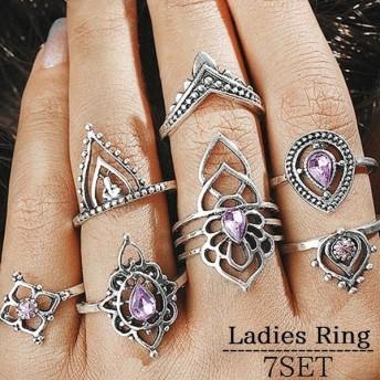 リング 指輪 7点セット セット アクセサリー レディース ビジュー アンティーク調 シルバーカラー 重ね付け 飾り 装飾 アクセ 可愛い かわいい