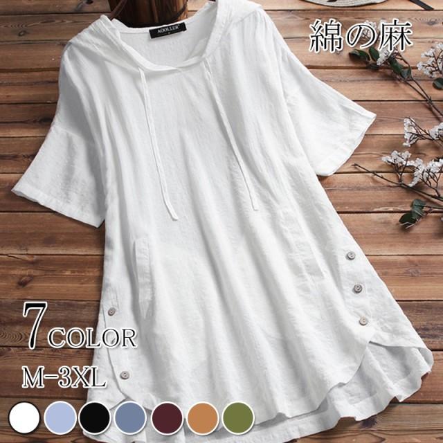 韓国ファッション 春夏の 半袖 トップスシャツ大人上品/可愛いオシャレ/フードTシャツ 7COLOR