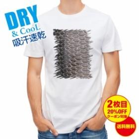 Tシャツ クロダイ鱗 釣り 魚 ルアー 送料無料 メンズ 文字 春 夏 秋 インナー 大きいサイズ 洗濯