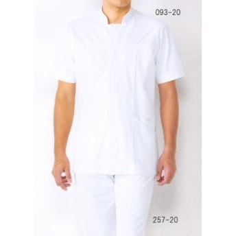 スクラブ 白衣 男性用 カゼン(KAZEN) 093 メンズジャケット半袖 M 29:ホワイト×パープル