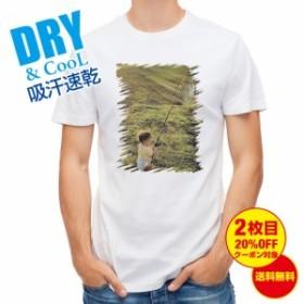 Tシャツ 初めてロッドを握った日 釣り 魚 ルアー 送料無料 メンズ ロゴ 文字 春 夏 秋 インナー 大きいサイズ 洗濯
