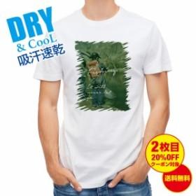 Tシャツ it will never let go 釣り 魚 ルアー 送料無料 メンズ ロゴ 文字 春 夏 秋 インナー 大きいサイズ 洗濯