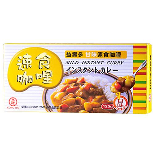 工研-益壽多甘味咖哩125g