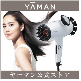 ドライヤー / 低温風 音波振動 遠赤外線 / スカルプドライヤー プロ / ヤーマン公式 ya-man