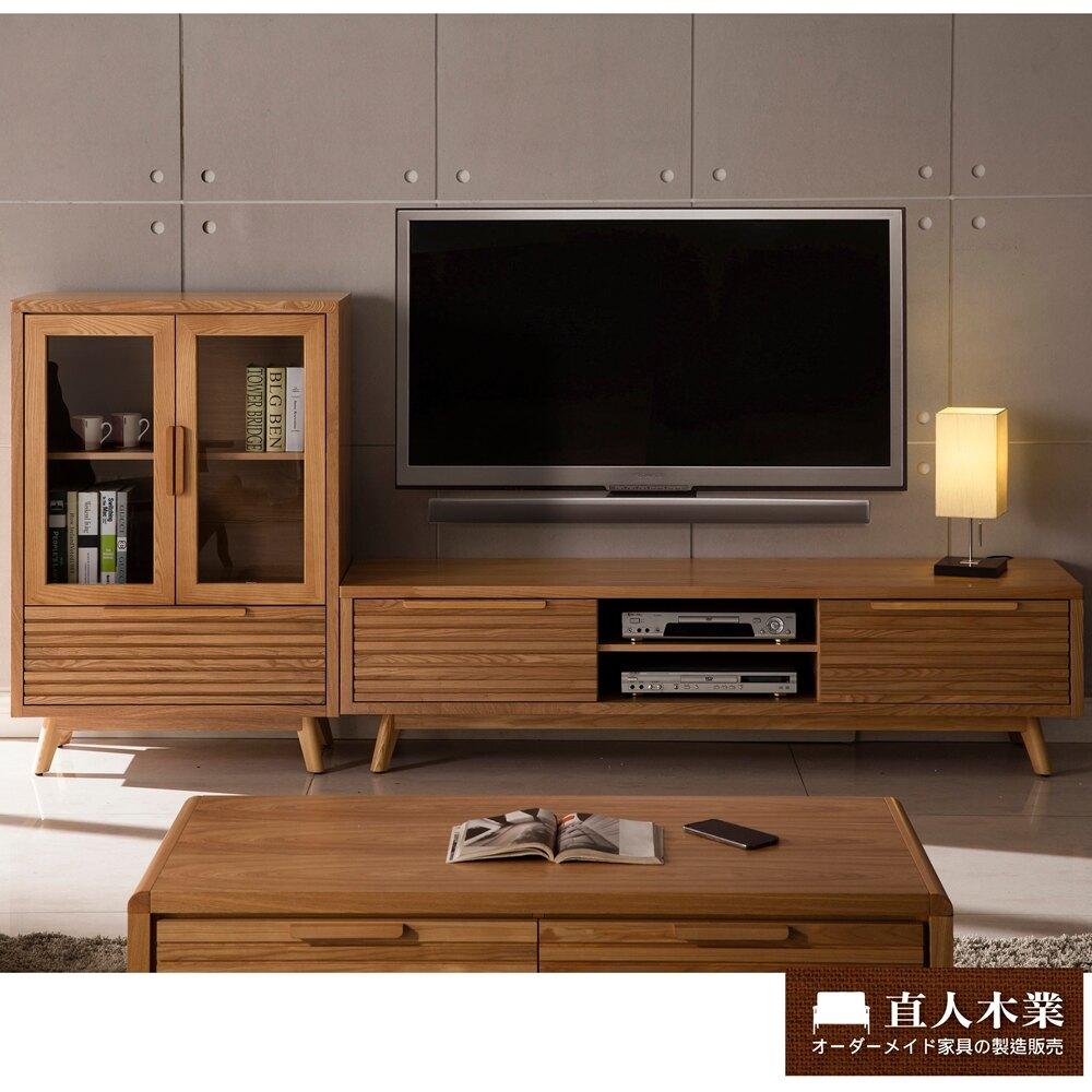 【日本直人木業】SMART簡約152CM電視櫃加展示櫃