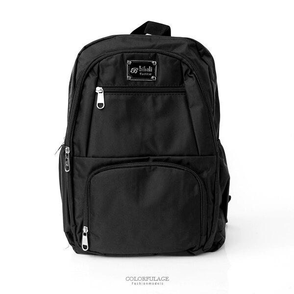 多功能黑色後背包【NZB3】柒彩年代