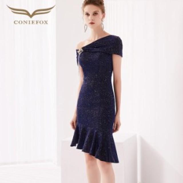 【CONIEFOX】高品質★ワンショルダーラメフリルラインストーン半袖付きマーメイドタイトラインミニドレス♪ネイビー 紺色 ワンピース