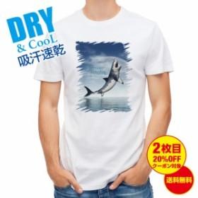 Tシャツ サメ「ジョーズ2」(JAWS2) jump Shark 釣り 魚 ルアー 送料無料 メンズ 文字 春 夏 秋 インナー 大きいサイズ 洗濯