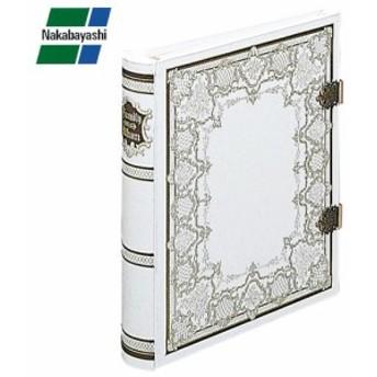 ナカバヤシ ブック式フリーアルバム ウインザー ホワイト アH-GL-1001-W 大切な想い出を古きよきヨーロッパのロマンと共に