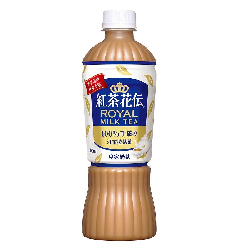 紅茶花伝皇家奶茶Pet 470ml