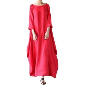 MyMei ワンピース ドレス スカート 体型カバー レディースウェア カジュアル 春夏ウェア 亜麻 無地 大きいサイズ ゆったり (3XL, レッド)