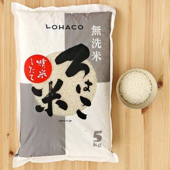 無洗米 ろはこ米 北海道産ゆめぴりか 5kg