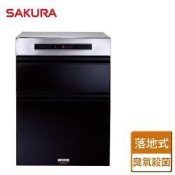【櫻花】Q7595ML- 落地式臭氧殺菌烘碗機 部分地區含基本安裝