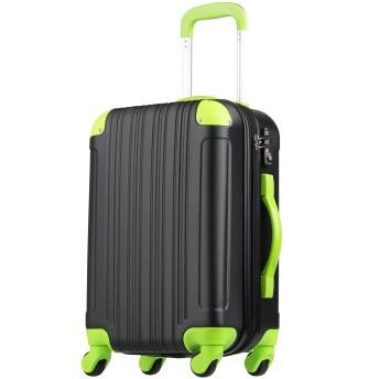 拡張ジッパースーツケース TSAロック 33リットル ブラック/グリーン