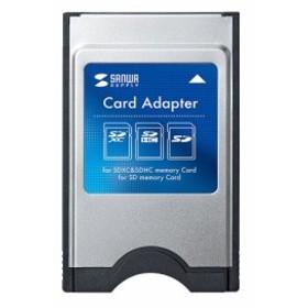 サンワサプライ SDカードアダプタ ADR-SD5 SDカードがPCカードスロットで読めるカードアダプタ