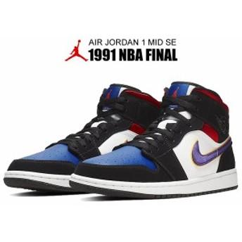【送料無料 ナイキ エアジョーダン 1 ミッド SE】NIKE AIR JORDAN 1 MID SE 1991 NBA FINALS black/field purple-white 852542-005 スニ