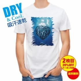 Tシャツ ラブアース 釣り 魚 ルアー 送料無料 メンズ ロゴ 文字 春 夏 秋 インナー 大きいサイズ 洗濯