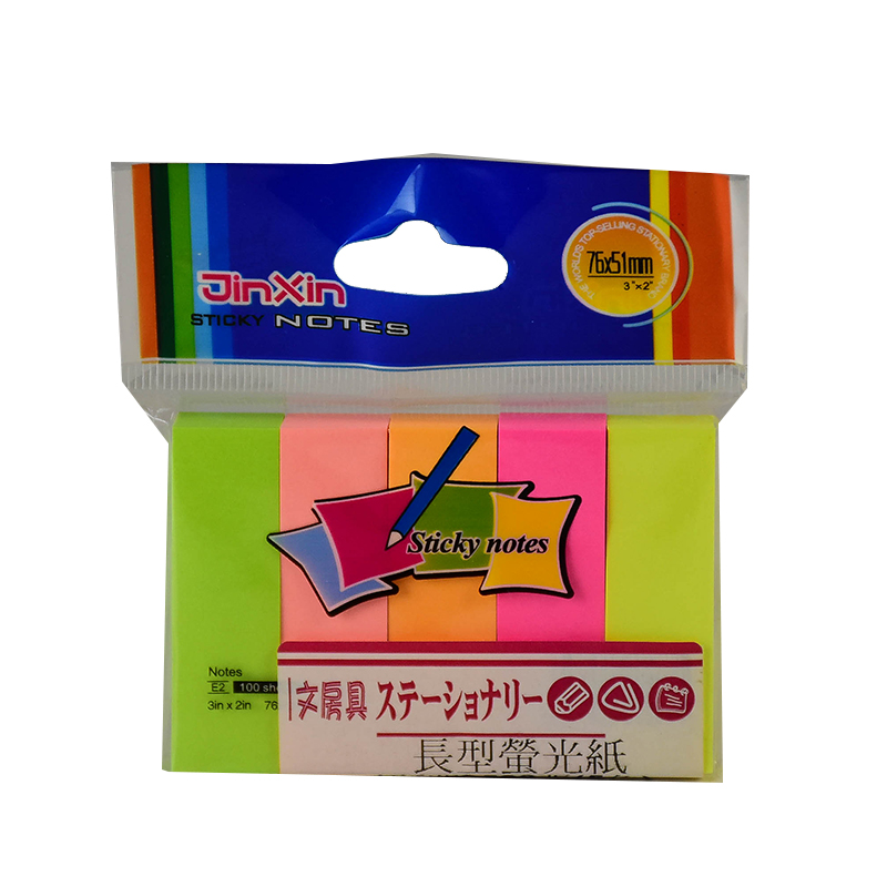 長型螢光紙便利貼500張(5色)
