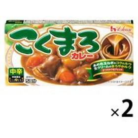 【アウトレット】ハウス食品 こくまろカレー中辛 1セット(5皿分×2箱入)