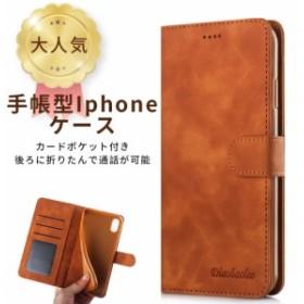 iphone 7 ケース iphone 8/7P8P/X/XS/XR/XSMAX ケース 手帳型 革ケース アイフォン7 ケース アイフォン8 ケース 耐衝撃 カード収納 スマ