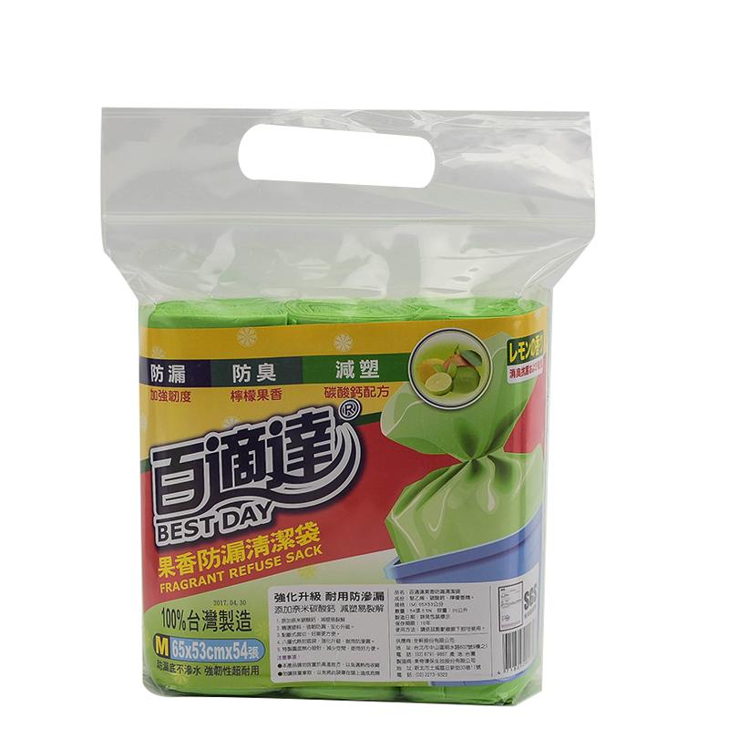 百適達香氛垃圾袋M*3入(65*53cm)
