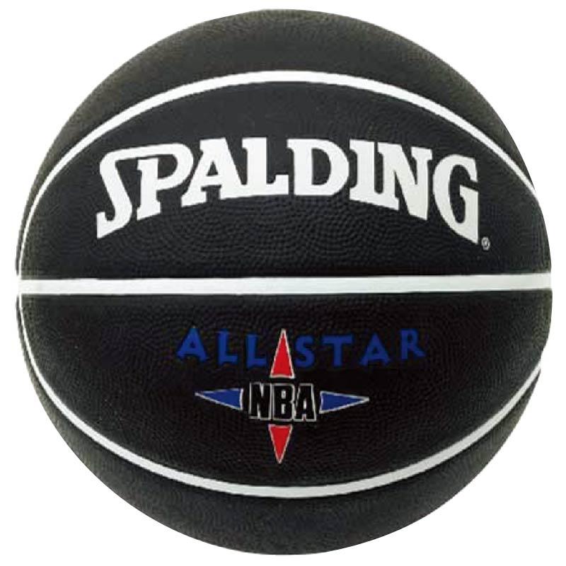 斯伯丁 黑色籃球#7