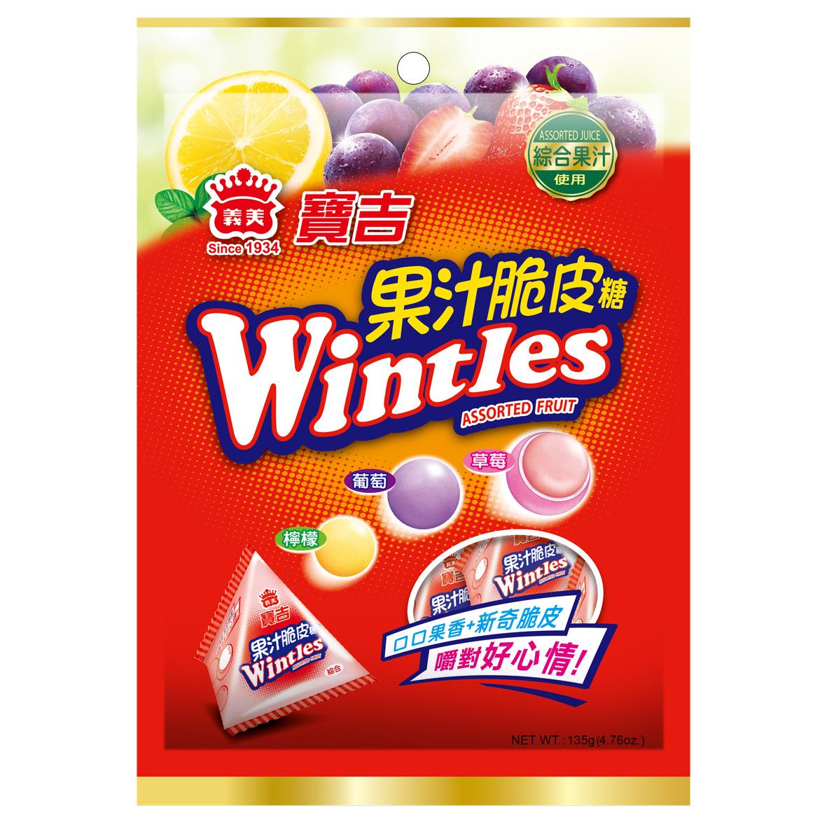 寶吉果汁脆皮糖(綜合水果)