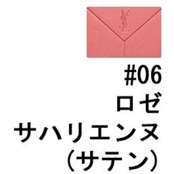 イヴサンローラン ブラッシュクチュール #06 ロゼ サハリエンヌ (サテン) 3g YVES SAINT LAURENT 化粧品 COUTURE BLUSH 06 ROSE SAHARIENNE