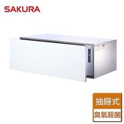 【櫻花】Q7598AXL- 落地式臭氧殺菌烘碗機  僅北北基含安裝