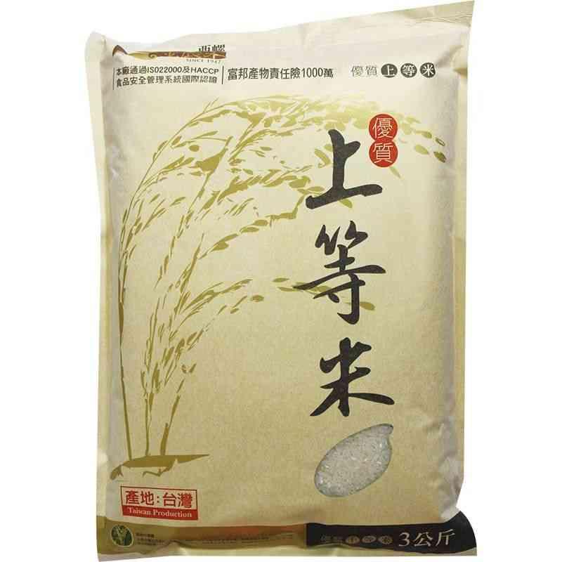 西螺金農上等米(圓二)3kg