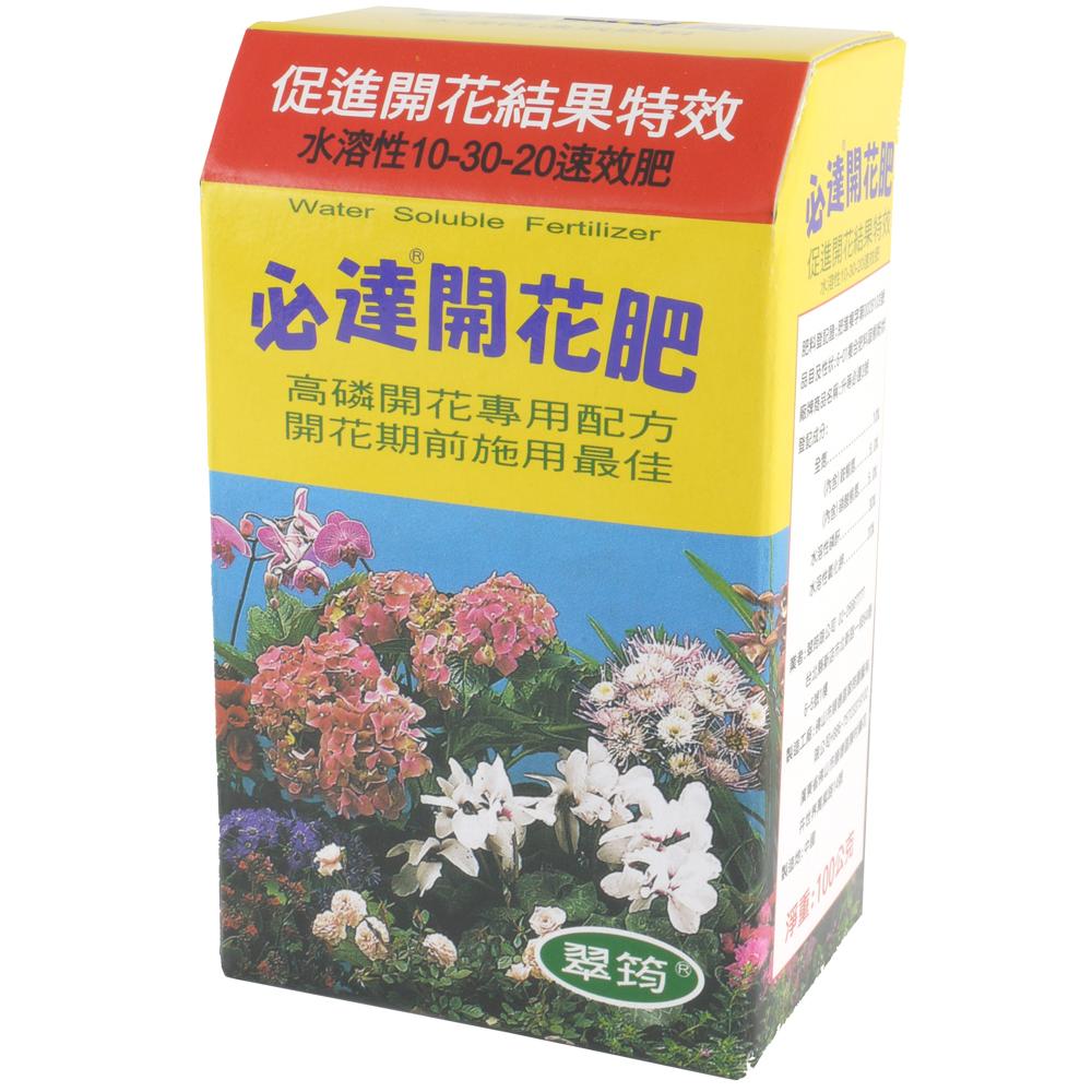 【園藝】必達速效肥系列-開花肥
