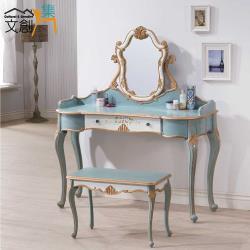 文創集 法曼 法式4.1尺化妝鏡台組合(含化妝椅)