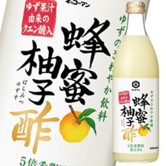 【送料無料】キッコーマン 蜂蜜柚子酢500ml瓶×1ケース(全6本)