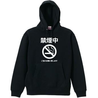 (オモティ) OmoT 禁煙中 ご協力お願い致します プルオーバーパーカー 裏パイル ブラック XL