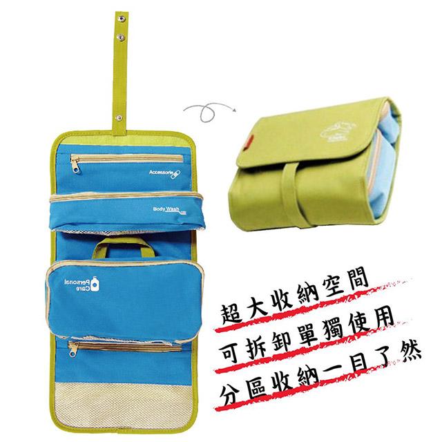 旅行懸掛式可拆卸多功能盥洗包/化妝包 AK-08051 免運