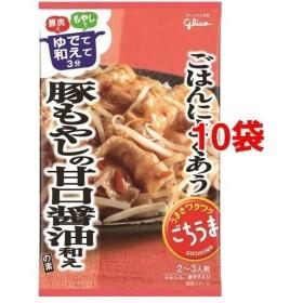 ごちうま 豚もやしの甘口醤油和えの素 ( 62g10コセット )/ ごちうま