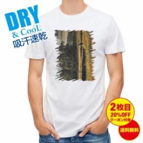 Tシャツ フライのキャスティング 釣り 魚 ルアー 送料無料 メンズ 文字 春 夏 秋 インナー 大きいサイズ 洗濯