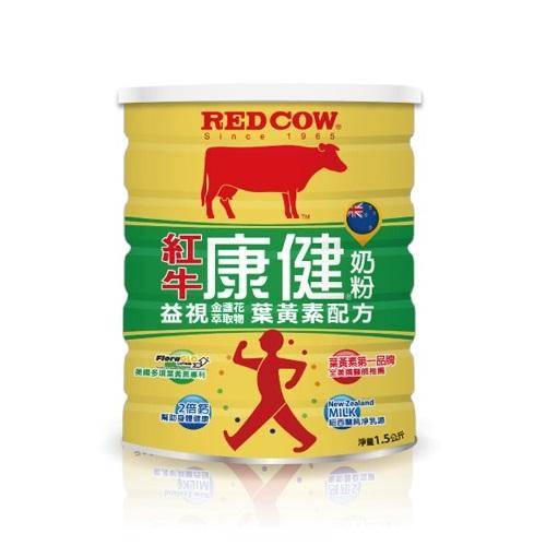 紅牛康健奶粉-益視葉黃素配方1.5Kg
