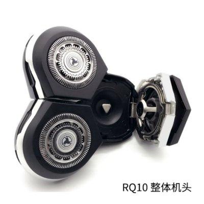 飛利浦電動剃鬚刀 刮鬍刀 整體刀頭配件RQ10三刀頭RQ1050/RQ1060/RQ1085/RQ1080/RQ1090