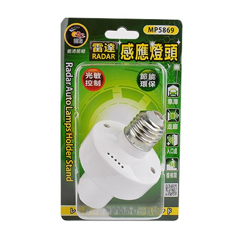 【節能燈具】雷達感應燈頭(E27) MP5869