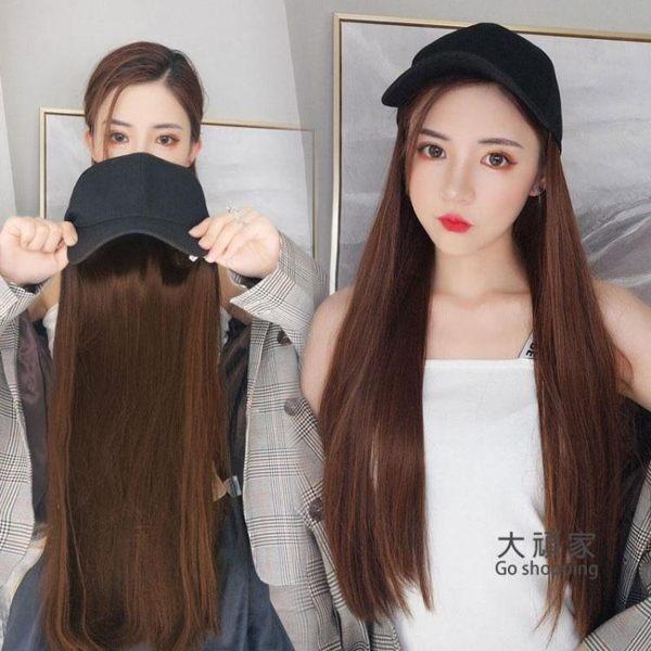 假髮片 假髮片女長髮新式髮套網紅帽子假髮一體女夏天時尚自然逼真全頭套 3色